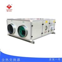 新风换气机组 QXH-60WD双向流全热交换器厂家