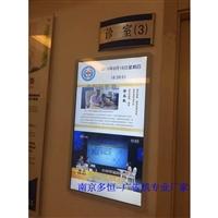 南京液晶廣告機廠家直銷2019新款32寸電梯廣告機 安卓廣告機