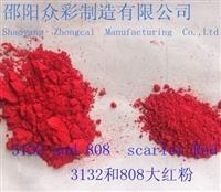 供应湖南产众彩着色 高新众彩牌3132和808型大红粉