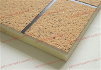 湖北厂家定制保温装饰一体板效果佳  用途广