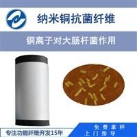 厂家直销抗霉菌75D长丝,防止织物长霉,防霉纳米铜纱线