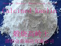 供应湖南产一等品高新众彩HS-80煅烧超白超细高龄土