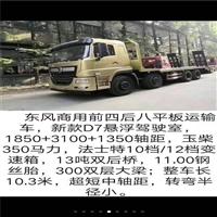 220挖土机解放平板运输车