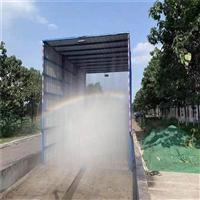 仙桃攪拌站車輛洗車池 工地自動沖洗設備
