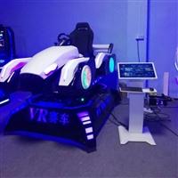 酷之乐vr加盟-vr设备厂家,vr体验馆加盟,vr游戏设备生产厂家