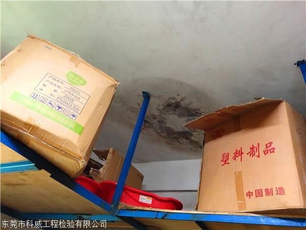 新闻资讯_本溪房屋改造安全检测鉴定新闻资讯