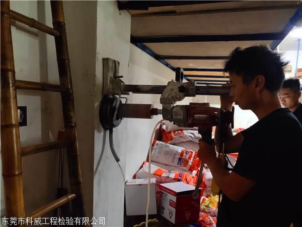新闻资讯_陇南房屋改造安全检测鉴定新闻资讯