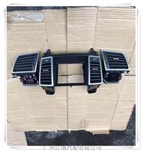 奔驰166出风口 面板 仪表台 座椅安全带 二手原装配件 原厂拆车
