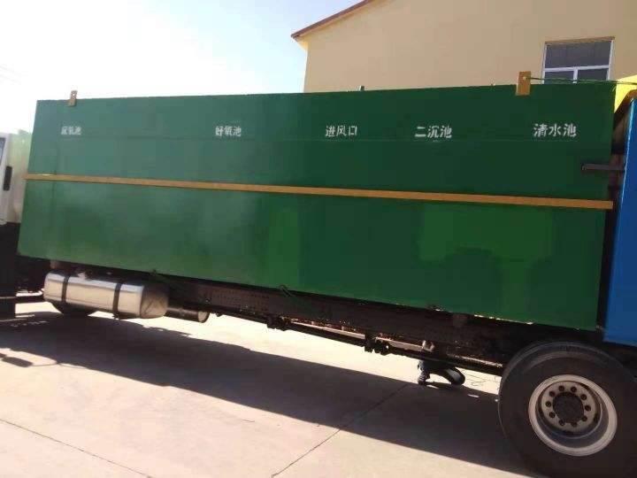 贺兰县农村污水处理设备