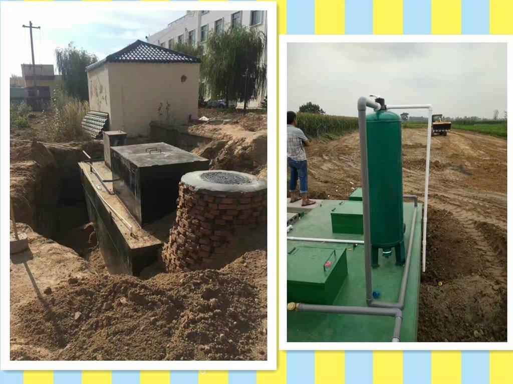 灵武生活污水处理设备