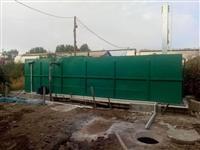 城鎮廢水處理項目工藝