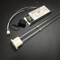 厂家供应UV光解灯管,UV光催化灯管,UV光氧灯管