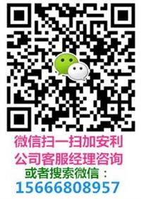 北京安利云購會員在哪辦 安利優惠卡辦理電話是多少