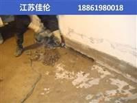 宜陽縣防水堵漏歡迎咨詢