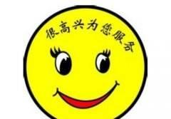 杭州三星冰箱各区统一维修点,余杭区故障受理点