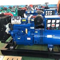 潍坊40KW发电机组 40kw自启动自切换发电机组