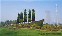 五色草造型是美化城市的植物