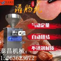 香腸自動定量灌腸機,香腸加工生產線設備