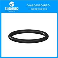 厂家生产 丁腈橡胶O型圈 耐油防水丁腈NBR橡胶O型密封圈 规格齐全