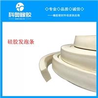 圆柱密封条 海绵发泡条 硅胶VMQ 2-40mm可接受订做