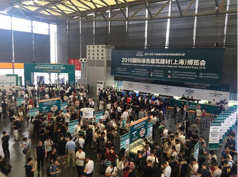 2020上海国际别墅配套设施博览会