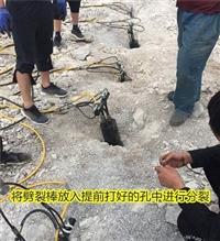荊州比膨脹劑效率高的設備裂石機
