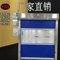 龍崗快速卷簾門廠家 PVC快速門 深圳快速門優質產品