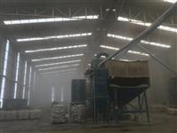 喷雾除尘 水泥厂除尘 粉尘治理 喷雾降尘设备