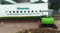 ?柳州电动扫地机解决工厂园区保洁工作轻松高效