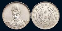 共和紀念幣信譽好的交易公司
