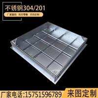 不銹鋼方形井蓋 廠家直銷 可來圖定制