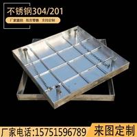 江蘇晨升科技不銹鋼井蓋 種類齊全 可按需定制