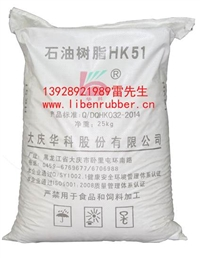 广州C5树脂价格