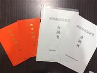 980元起租創業辦公室-勘驗場地-解除異常-申請補貼