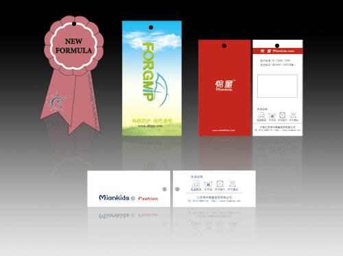 镇江印刷厂承接各类吊牌吊卡印刷
