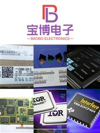 集成电路ic回收  收购集成电路ic
