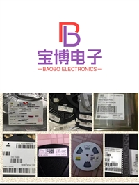 长期回收集成电路ic  集成电路ic专业收购