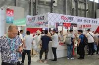 第三十一届上海国际纳米涂料展时间