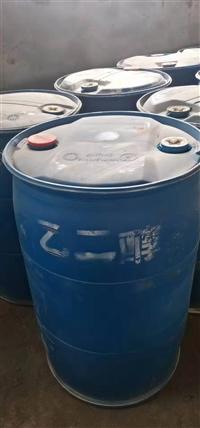 西藏現金全國高價回收化工原料