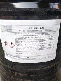 西藏哪里現金高價回收化工原料