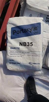 西藏高價回收現場看貨化工原料