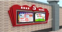 山西太原小店區黨建校園宣傳欄廠家江蘇指南針專業制作20年