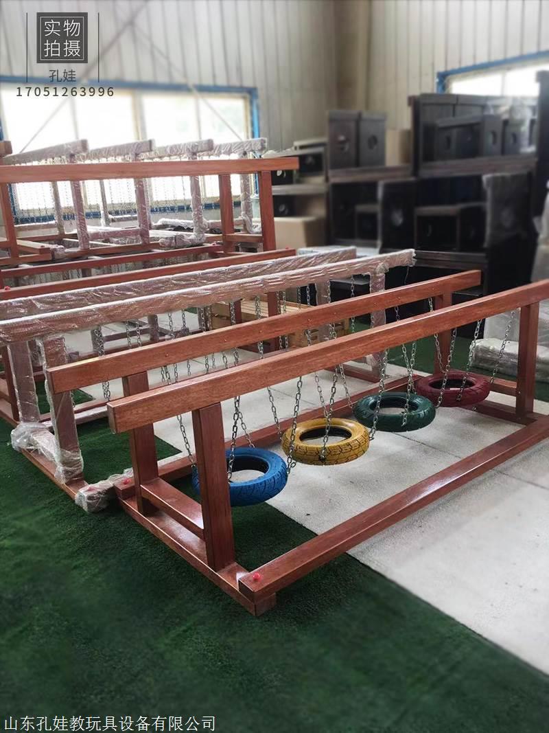 幼儿园木质荡桥 户外拓展训练器材