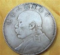 袁大头银币成交的价格是多少