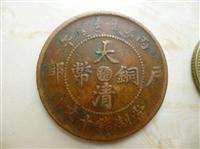 大清銅幣祖錢現在的價格行 情怎么樣