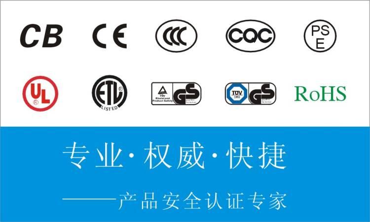 机械CE认证在哪里做CE-MD证书若干钱