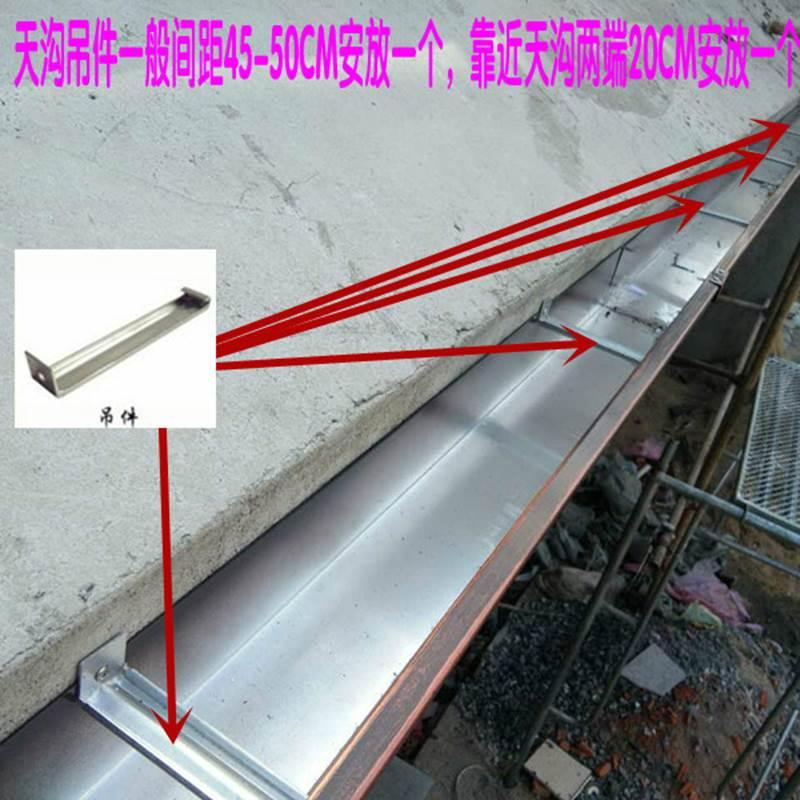 南京鋁合金下水管  方形 金屬落水管排水系統