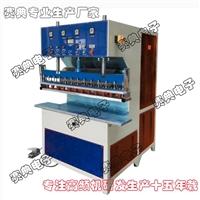 源头厂家供 充气床垫焊接机 PVC/TPU高频热合机 塑料高周波热合机