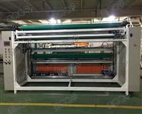 常州工厂品牌 毛巾布分条横切机 超声波毛巾布分切机