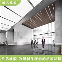 廣州軟膜天花十年專注品質保障